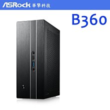 酷優化 ASRock DeskMini B360  i5-9600k+RX580 8G 480G SSD