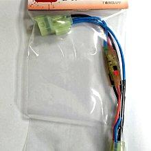 8微米 第三代智慧型 大燈開關線組 G6 光陽 七期日行燈開關線組 第三代新增濾波與抗雜訊功能