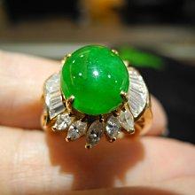 老嫗的收藏再來一只天然鑽石大蛋面厚老夯種玻璃種陽綠滿鑽18K豪華設計款大特價值得收藏