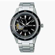 可議價 SEIKO精工錶Premier 男 三眼鏤空時尚 機械腕錶 (SSA425J1) 40.8mm