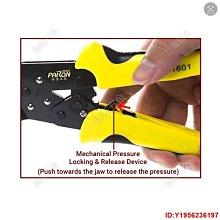 PARON 專業 4 合 1 電線壓接器工程棘輪端子壓接鉗 Bootlace 套圈壓接器工具線端端子帶【旋風五金】