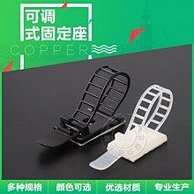 預購款-可調試配線固定座粘式固定座整理電纜電線扎帶固定座可調式配線座