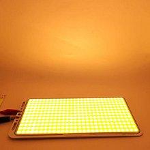 【德興】COB LED燈板面光源12V 70W 7000LM暖白3000K