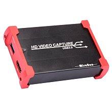 HSV321 USB3.0 HDMI視頻采集卡高清PS4 Switch主機游戲直播1080p