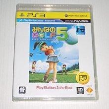 PS3 全民高爾夫5 (日文亞版) 支援MOVE【全新商品】正版未拆封~特惠僅一套!