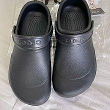 crocs 廚師鞋 防水鞋 工作鞋 黑色 全新品 尺寸8號 鞋長27公分 適合US 9.5號腳長穿