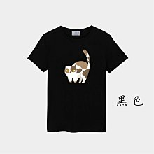 T365 MIT 親子裝 T恤 童裝 情侶裝 T-shirt 短T 貓 小貓 貓咪 喵星人 cat 喵喵 kitty 6