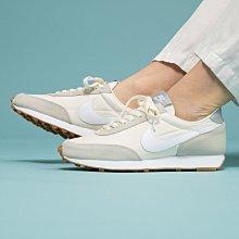 【E.D.C】NIKE W DAYBREAK SP 奶茶色 焦糖底 慢跑鞋 女鞋 CK2351-101