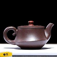 【尊壺】紫砂壺原礦紫泥純手工製作曲壺茶具禮盒 F1745