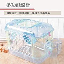 [億品會]倉鼠外接浴室 寵物洗澡浴室 亞克力專用外接浴室