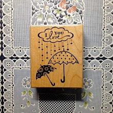 貝登堡印章~G章(GT-4572)雙人雨傘