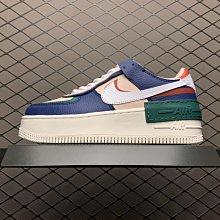 Nike Air Force 1 Shadow 馬卡龍糖果色 休閒運動 滑板鞋 CI0919-400 女鞋