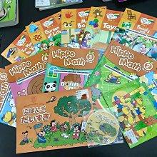 何嘉仁國際幼兒學校教材,小班下學期 Rainbow Adventures series2