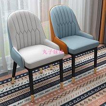 欧式轻奢餐椅靠背椅酒店椅餐桌椅书桌办公椅美甲化妆电脑椅麻将椅-丸子妹妹6968