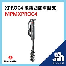 Manfrotto 曼富圖 MPMXPROC4  XPRO 碳纖維 四節 單腳架 適 錄影 拍片 婚攝 微電影 晶豪泰
