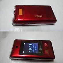iNO老人手機,老人機,老人手機,二手手機,手機空機,按鍵手機~iNO老人機~免翻蓋接聽技術,外觀很新支援4G功能正常