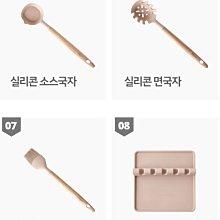 [現貨] 韓國大廠 Woody pink 馬卡龍 粉粉紅系列 廚房調理餐具周邊商品 矽膠調理餐具置物架