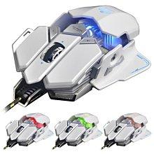 【 新和3C電競館 】X7變形金剛可程式電競光學滑鼠 頂級遊戲芯片 十鍵自定義 按鍵壽命達1000萬次 採機械設計