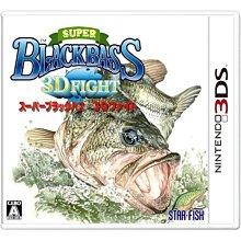 全新未拆 3DS 超級黑鱸魚3D 黑巴斯 Super Black Bass 3D Fight -日文純日初版-