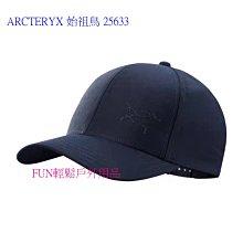ARCTERYX始祖鳥棒球帽BIRD CAP 款號 25633 .黑色 深藍 卡其 三色可選(保證真品)