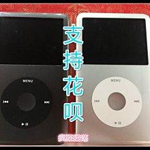 {百寶屋} ipc 蘋果ipod classic 80G 120g 160g mp