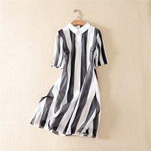 歐洲原單 inomi 修身氣質中長款條纹歐根紗 洋裝 連衣裙 女装 (附白色腰帶)