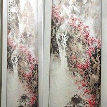 一元起標 台灣人在廣州【藏珍閣】蘇富比-香港 中國寫意潑墨書畫名家:沈岩 中國近現代書畫專拍 投資收藏