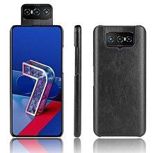 適用asus華碩Zenfone7 pro手機殼磨砂皮革ZS630KL半包zs671ks防摔Asus手機保護殼手機套現貨全