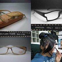 信義計劃眼鏡 ALVIERO MARTINI 地圖 眼鏡 膠框 鏤空 方框 搭配 地圖包