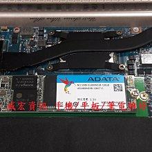 Asus UX21A UX21E 筆電 不開機 壞硬碟壞了 無法進系統 替代 ADATA XM11-128G SSD 固態硬碟