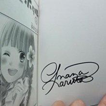 春田菜菜 翼與螢火蟲8(日版) 親筆簽名書