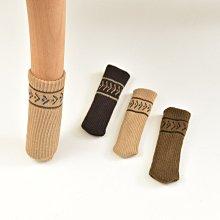 有一間店-桌腳套針織門把手保護套加厚耐磨防滑卡通桌椅子腿硅膠家居保護墊(200起訂哦)