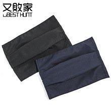 又敗家@台灣製造uBESTHUNT可換洗防潑水兒童口罩套MASKC1(附SIAA抗菌口罩收納袋夾鏈袋)防水透氣布口罩套子