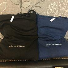長榮航空皇璽桂冠艙100%純棉過夜睡衣褲,寶藍色、黑色L號