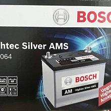 [新莊實體店面]~BOSCH AMS 二代銀合金 560.064(LB2 LBN2 DIN60) 60AH,另售562.051