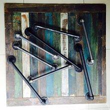 【 一張椅子 】 Loft美式工業多用途/復古做舊/水管門把/