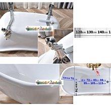 【yapin小舖】獨立浴缸.貴妃浴缸.古典浴缸.壓克力浴缸.免安裝泡澡浴缸.擺放即可使用