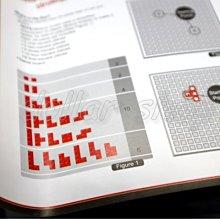 寶貝玩具屋二館☆【雙人對戰智力方格遊戲007-83】二人版大格鬥德國圍棋(2人對角棋)(角斗士)☆【盒玩】