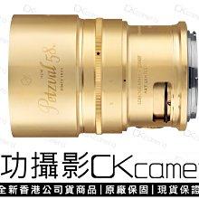 成功攝影 全新 Lomography Petzval 58 Nikon F接環 58mm F1.9 螺旋散景 造型光圈 香港公司貨保固二年