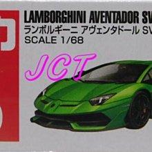 JCT TOMICA 多美小汽車—NO.70 藍寶堅尼SVJ 132134