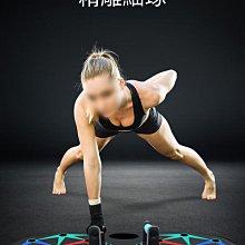 【台灣現貨】22種功能俯臥撐板支架輔助器男士多功能訓練器材家用健身腹肌訓練板