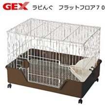 SNOW的家【訂購】Gex 愛兔長照戒護平層籠 (附三角型便盆) 咖啡色/白色