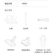 【附發票台灣公司貨】 MI 小米 米家手持無線吸塵器Lite 多錐旋風 壁掛式 除蟎  基隆可自取