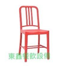 全新  海軍椅  紅色  白色