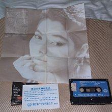 【李歐的音樂】環球唱片1990年代 三十週年紀念 賴佩霞 Piano Bar 的邀請 搖落 卡帶下標=結標