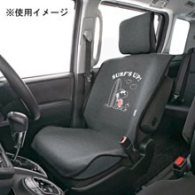 日本 史努比 灰衝浪 車用品 傘套 椅套面紙套安全帶套收納袋遮光簾遮陽隔熱坐墊椅墊汽車精品百貨車用snoopy生日禮物
