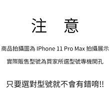 IPhone 12 Pro Max 12 mini 皮革保護套牛皮真皮油蠟皮翻蓋扣帶手機套皮套(含掛繩)