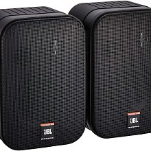 光華.瘋代購 [預購] JBL CONTROL 1 PRO 二音路全音域喇叭 一對 黑色 可壁掛 另有白色