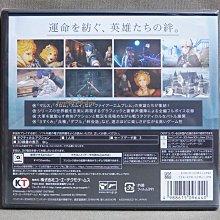 【月光魚 電玩部】現貨全新 純日版 通常版 New 3DS專用 聖火降魔錄無雙 普通版 日版日文