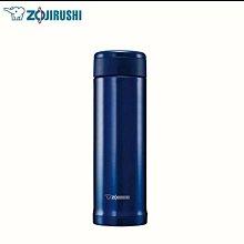 #小謹店舖#現貨(SM-AGE50)藍色~ 象印SLIT不鏽鋼真空保溫杯0.5公升